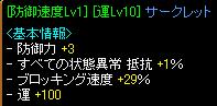 RedStone 09.04.28[03]