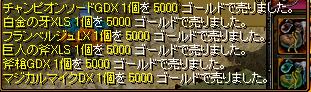 RedStone 09.04.16[00]