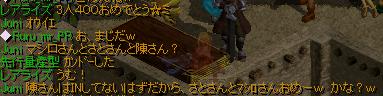RedStone 09.06.03[02]