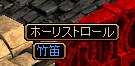 RedStone 09.06.10[01]