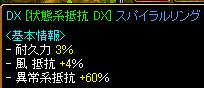 RedStone 09.06.11[06]