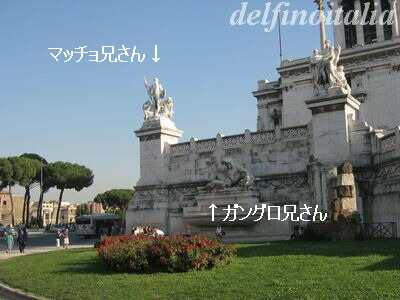 ビットリオ・エマヌエーレ2世記念堂
