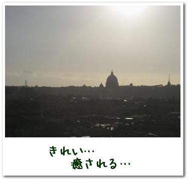 夕暮れのローマ