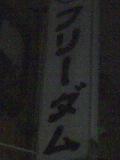 20080531140828