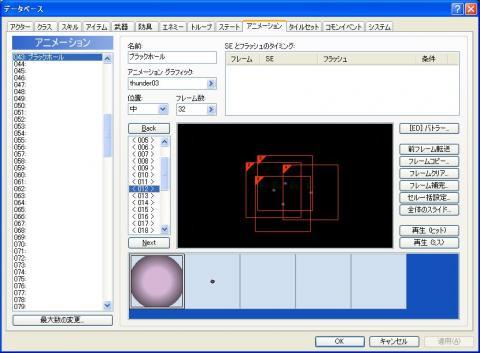 screen_162.jpg