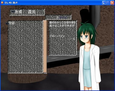 screen_164.jpg