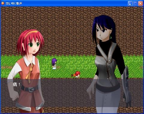 screen_171.jpg