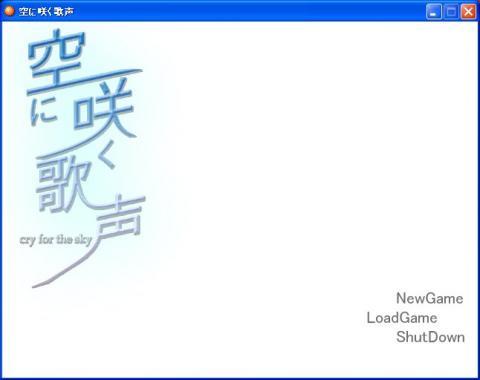screen_173.jpg