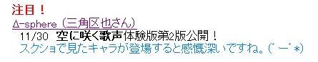 screen_181.jpg