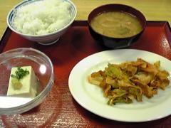 nihonmatsu 002