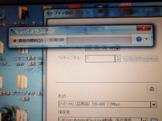 P9080531.jpg