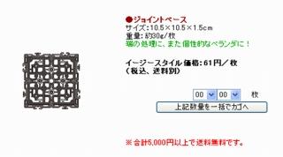 jyusi_mat.jpg
