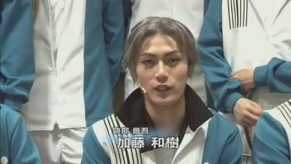冰帝學園舞台劇 花絮[(007394)19-33-48]
