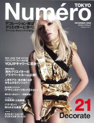 Numero Tokyo 2008.12