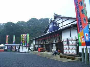 金毘羅歌舞伎演舞場