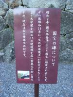 重要文化財・高知城!