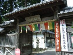 白峯寺入り口