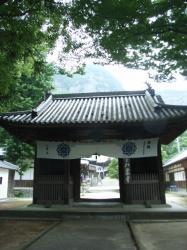 八栗寺入り口