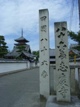 志度寺入り口