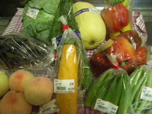 道の駅「ながお」野菜