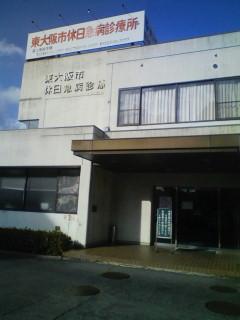 20071209135805.jpg