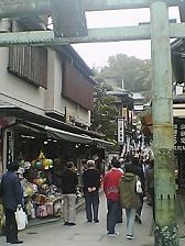 江ノ島参道