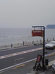 """海沿いのお店""""珊瑚礁"""""""