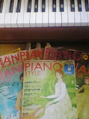 ピアノスタイル