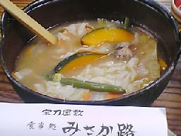 山海ほうとう鍋