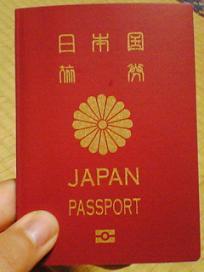 NEWパスポート