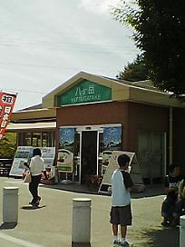 八ヶ岳SA
