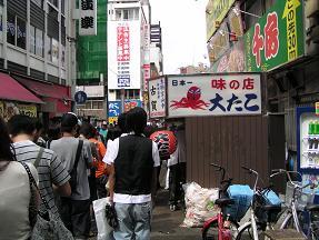 日本一の大たこ