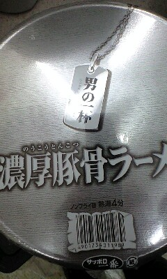 20080420031441