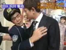 めちゃイケフジTV警察'97-06 真夏の24時!!歴代事件簿100連発