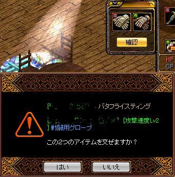 20012201.jpg
