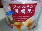 ジャスミン豆腐花