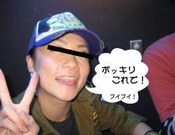 20061113203333.jpg