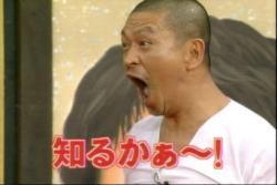 matumotosiruka.jpg