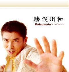 ph_katsumata.jpg