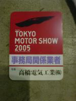 20051009-2