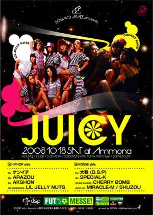 +JUICY_convert_20081010191221.jpg
