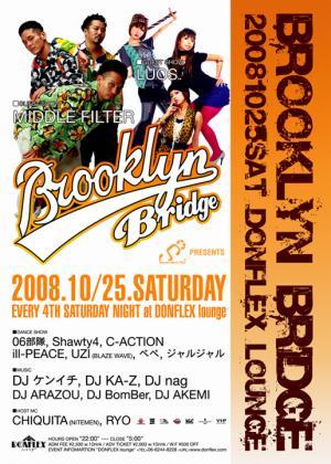 Brooklyn+Bridge_convert_20081010191458.jpg