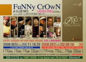 FUNNY+CROWN_convert_20081106203120.jpg