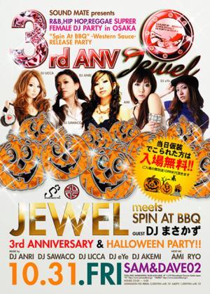 JEWEL_convert_20081027211210.jpg