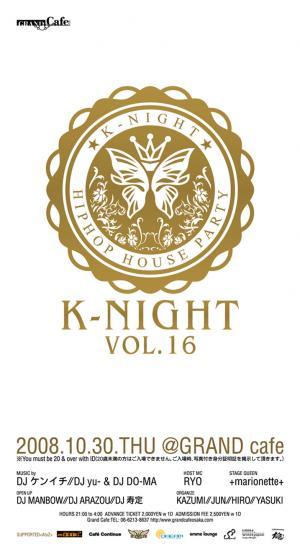 K-NIGHT16_convert_20081010233330.jpg