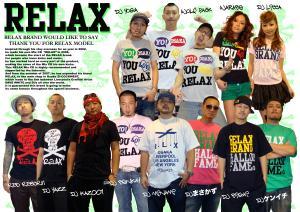 RELAX11_convert_20081029192719.jpg
