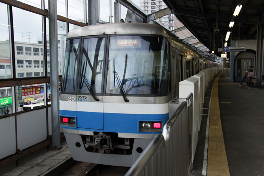 20090621_fukuoka_subway_2000-03.jpg