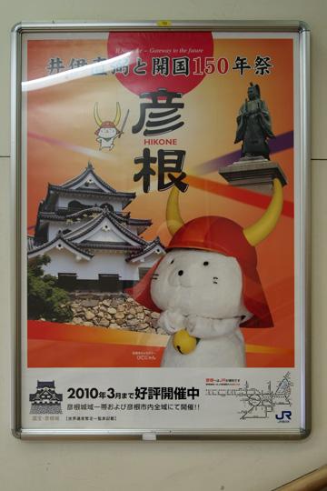 20090906_hikone_castle-01.jpg