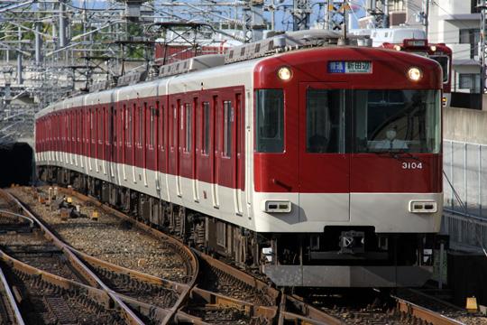 20090913_kintetsu_3200-01.jpg