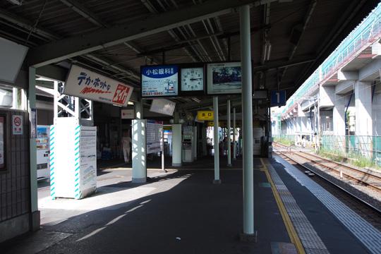 20090913_yodo-11.jpg
